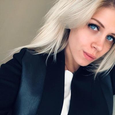 Кейт Волкова