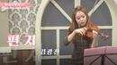 Kim gwang jin Letter K Drama Reply 1988 OST