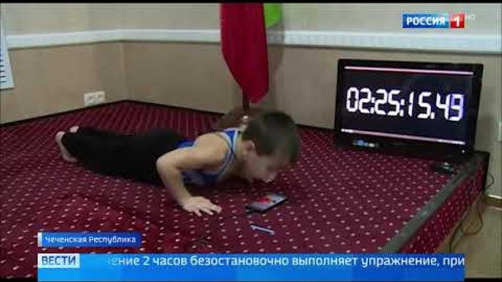 Кадыров подарил мерин, мальчику который отжался 4.000 раз