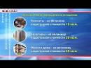 Новости ТВН от 10.10.18 г.