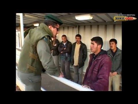Документальный фильм «Махсомим» (КПП) об израильских блокпостах на территории Палестины. » Freewka.com - Смотреть онлайн в хорощем качестве