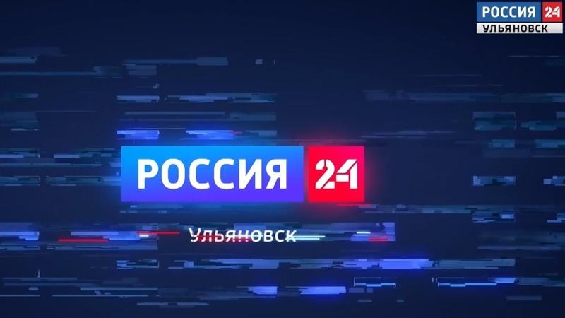 Вести-24 - 21.05.19 - 21.00
