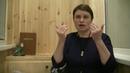 Урок 6 Служение Петра на языке жестов