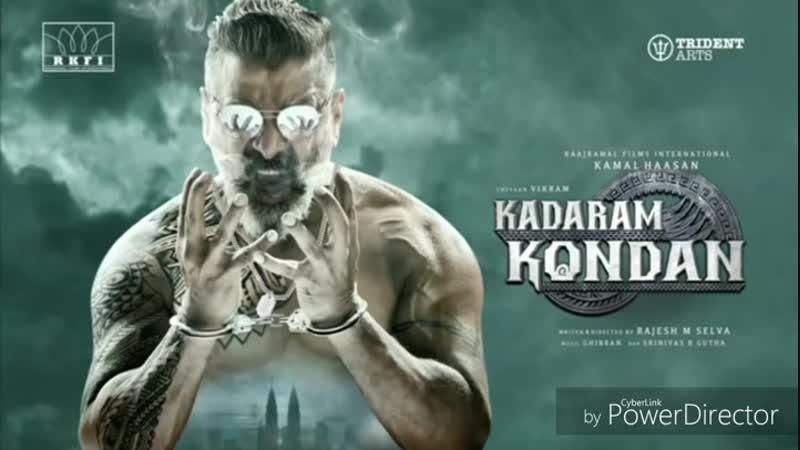 Kadaram Kondan ремейк фильма Blood Father Кровный отец Или просто совпадение