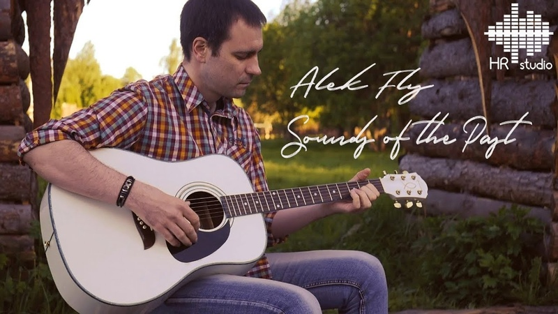 ALEK FLY - Sounds of the past (Acoustic video)
