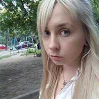 Динара Маратовна