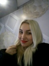 Юлия Юлиянова фото #22