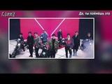 RUS SUB EXO - Damage (рус.саб)
