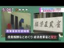Японское ТВ: канал NHK G