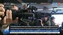 Новости на Россия 24 Два плюс два Москва и Токио обсуждают сотрудничество в новом формате