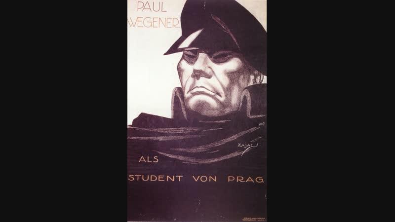 Пражский студент. Der.Student.von.Prag.1913.