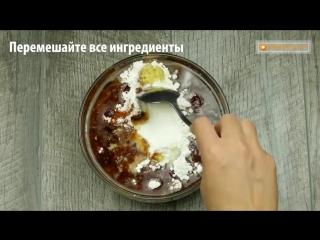 Нравится даже детям! Самая вкусная печень приготовленная по турецкому рецепту!