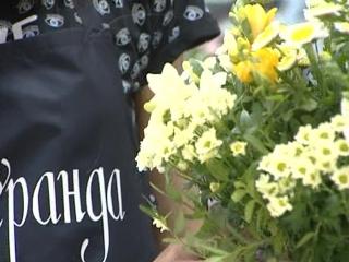 Салон цветов Веранда
