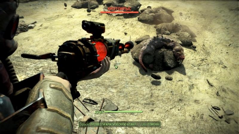 Fallout 4 VATS