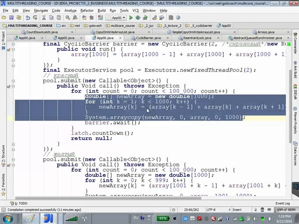 GolovachCourses: Java Multithreading 12.06.2014 Lecture 06