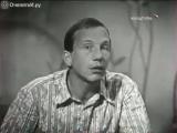 Савелий Крамаров - Как жить дальше.mp4
