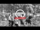 Дети в парке Лето 2018 Детский театр танца Апполоновых