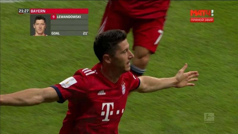 Суперкубок Германии. «Айнтрахт» – «Бавария». Гол Левандовского 0:1