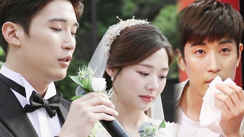 강경준♥장신영, 감동 가득한 '눈물의 결혼식' 공개 @동상이몽2 - 너는 내 운명 48549