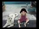 White Heart Baekgu opening ending
