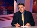 Скандалы недели (1999) 16.07.1999