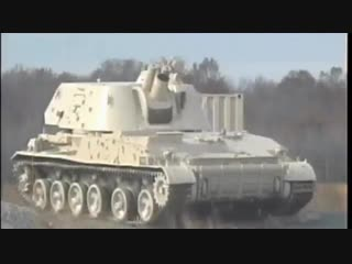 M242 MP-HE from а M1A1 Abrams vs 2S3