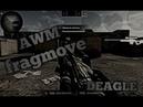 Fragmovie | Standoff 2 | AWM | Стендофф 2 |