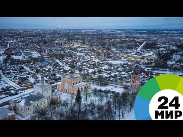 Путешествие в сказку: чем Переславль-Залесский удивляет туристов - МИР 24