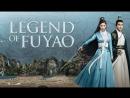 Legend Of FuYao 2