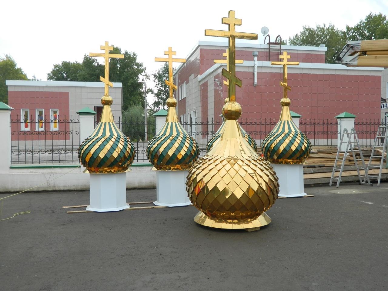 Купола храма, Чайковский, 2018 год
