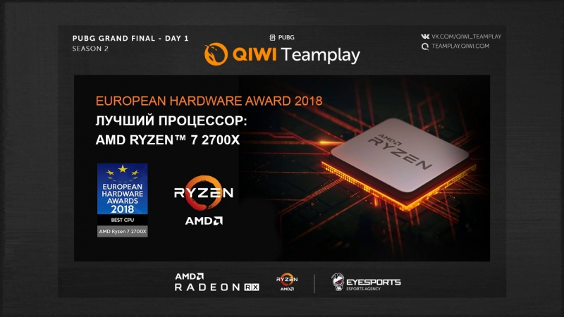 QIWI Teamplay S2 PUBG Grand Final Day 1 by Flife