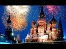 Гимн России - рок-версия