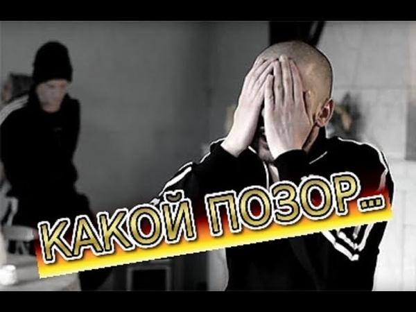 ХАСКИ - ПОЗОР РУССКОГО РЭПА / СМЕРТЬ РЭПЕРА ХАСКИ