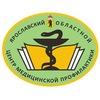 Ярославский центр медицинской профилактики