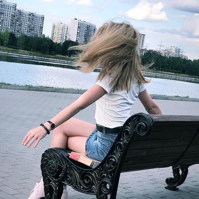 Vera Fadeeva