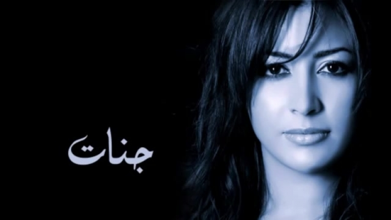 Jannat-I_ve Forgotten You _ Arabic Song (English S(360P).mp4