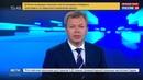 Новости на Россия 24 Британец заплатил штраф ведром монет
