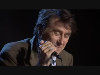 Bryan Ferry — All Along the Watchtower
