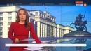 Новости на Россия 24 • За увольнение перед пенсией будут штрафовать на 200 тысяч