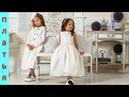 Детская Одежда Недорого Беларусь Рвота У Ребенка Как Побочный Эффект, У Ребенка Температура После Выписки Из Больницы, Ребенок