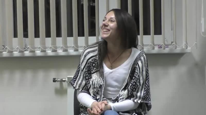 Алина Симонова о курсе Терапевтическая группа Виталия Бамбура