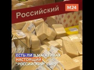 Какой покупать сыр