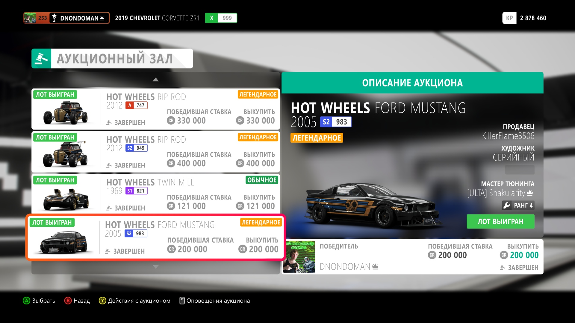 Hotwheels Mustang-Aquired early - Forza Horizon 4 Discussion - Forza