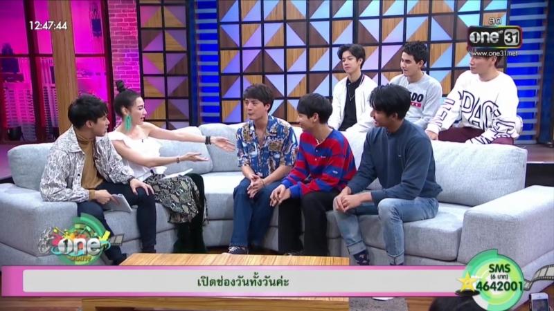 One บันเทิง - 8 ตุลาคม 2561 - ข่าวช่องวัน - one31.mp4