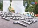 В сквер воинов-интернационалистов пришли матери, погибших сыновей при исполнения воинского долга