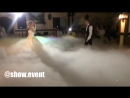 Танец в Облаках / Тяжелый Дым