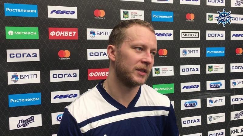 Константин Глазачев: «Забили бы второй гол, всё бы поменялось...»