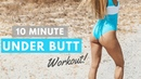 UNDERBUTT workout - tone that area underneath your BOOTY! Rebecca Louise
