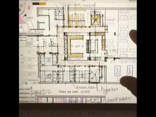 [ОФИС] В процессе генерации новых идей по будущему дому в д. Хатежино под Минском