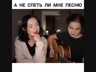 Голос - просто любовь ❤